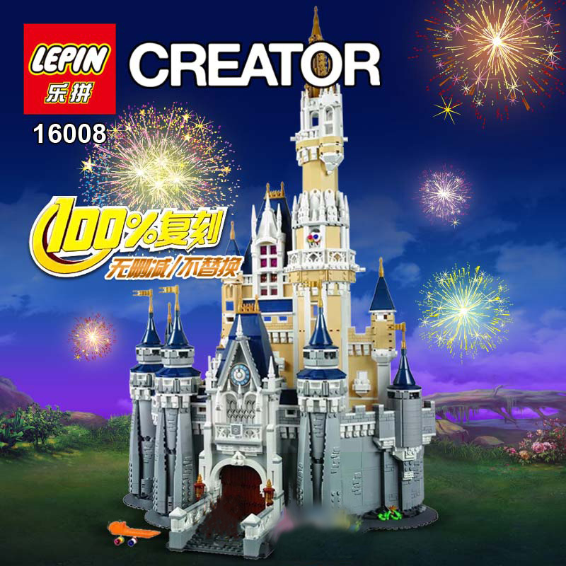 เลโก้ LEPIN Disney Castle ปราสาทดิสนี่ย์ จำนวน 4080 ชิ้น