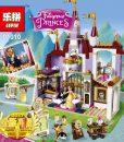 princess-lp01010-04