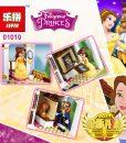 princess-lp01010-05
