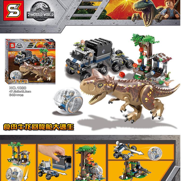 Jurassic World ตัวต่อจูราสสิคเวิลด์ 2 ชุด Carnotaurus Gyrosphere Escape
