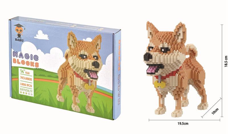 ตัวต่อนาโน สุนัขญี่ปุ่นน่ารักพันธ์ชิบะ