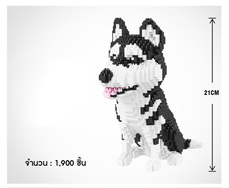 ตัวต่อนาโน สุนัขน่ารักพันธ์ไซบีเรียนฮัสกี้