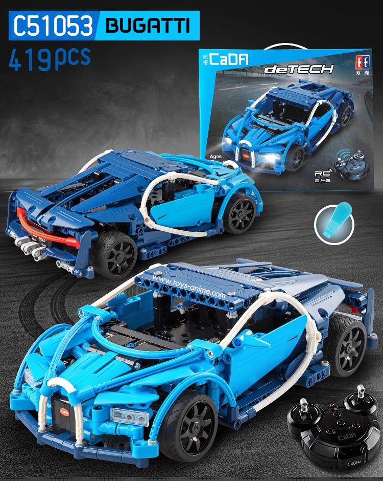 CaDa Technic RC ตัวต่อรถบังคับบูกาติ Bugatti Chiron